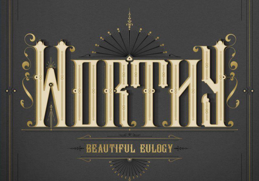 Worthy-Square-Album-Art-1000x1000-e1504847516111